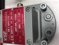 原装进口威仕流量计VS0.2 GPO 12V-12A11/3