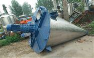 大量回收2立方全不锈钢锥形混合机