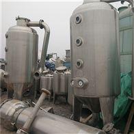 MC-2000二手MC-2000双效浓缩蒸发器
