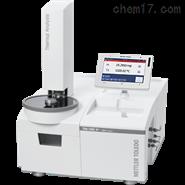 TGA/DSC3+-配有高溫爐體 (HT) 的熱重分析儀