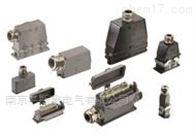 TE(SIBAS)重载连接器HE系列矩形航空插头