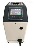 零度恒温器(温度校验)