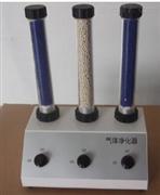 气相色谱仪用净化器 立式独立带开关阀净