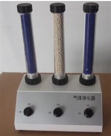 GPI-2气相色谱仪用净化器 立式独立带开关阀净
