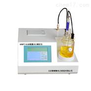 GRSPT910D-絕緣油微量水分測試儀