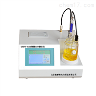 GRSPT910D油品水分测定仪