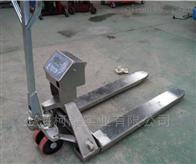 YCS-3T耀华3吨电子叉车秤