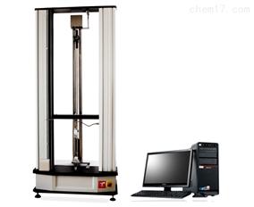 塑料伸长率试验机