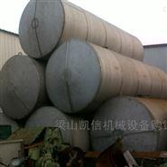 长期出售二手7吨不锈钢储罐