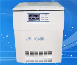 JW-1048R-1低速冷冻离心机