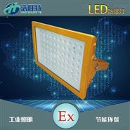 加油站LED防爆灯150W