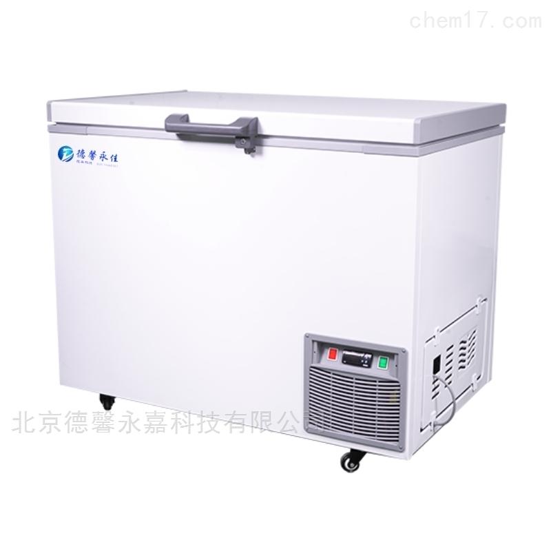 -86度236升经济型爆款实验用低温冷冻冰柜