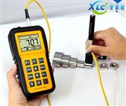 经济型里氏硬度计XCX-114生产厂家价格