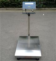 50千克防暴称,100kg本安型电子秤
