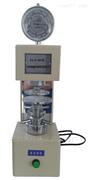 TD-N-IRHD常規國際橡膠硬度計