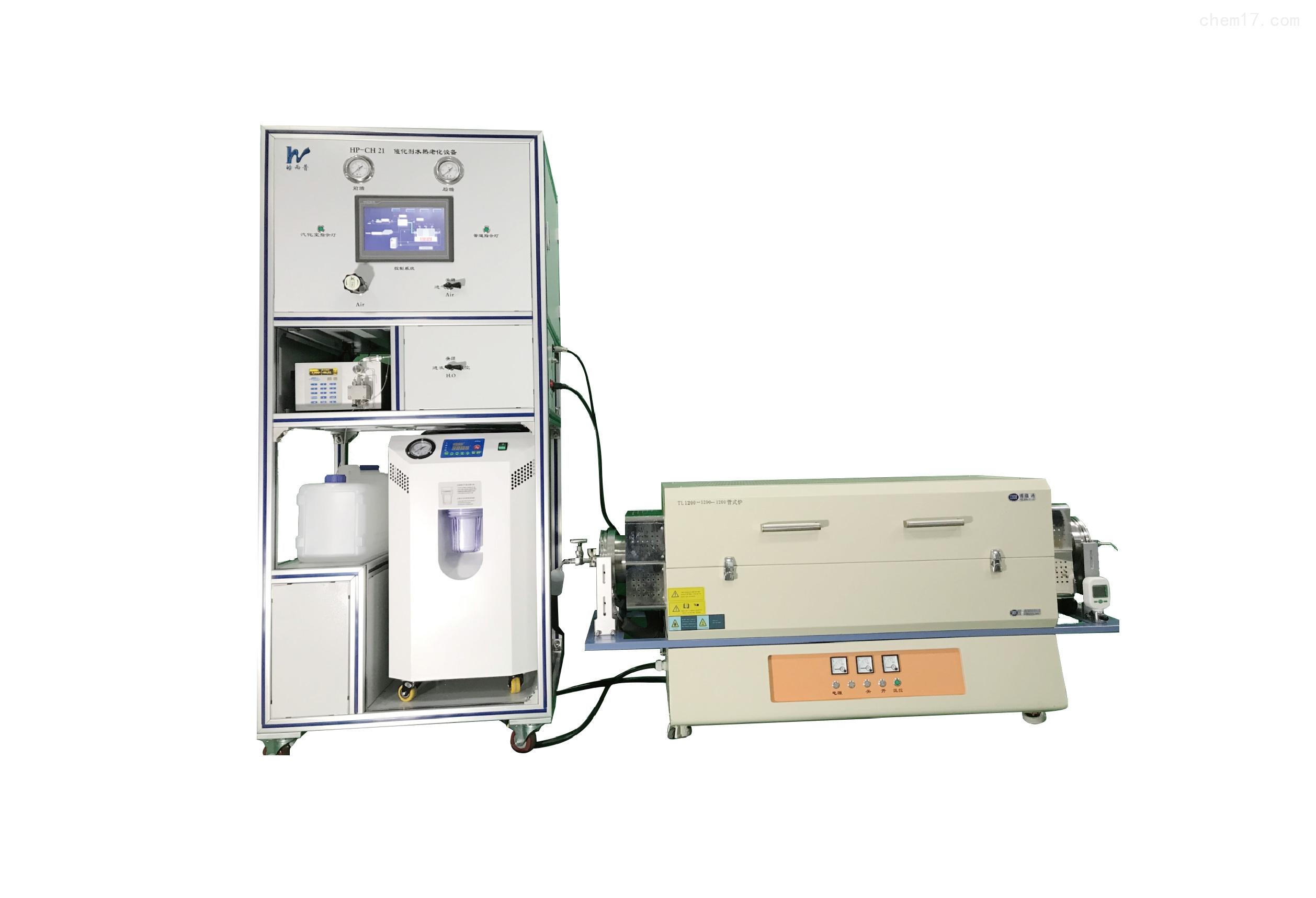 催化剂水热老化装置