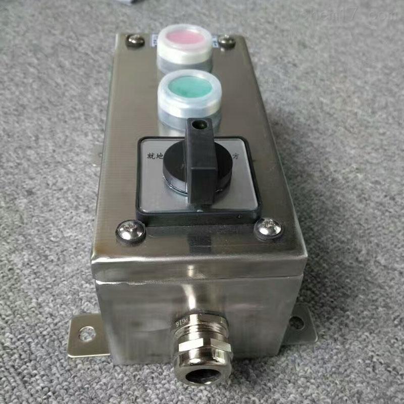 不锈钢FZA-G-A2K1风机电机启停控制按钮盒