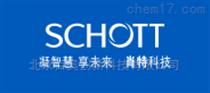 Schott代理