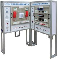 VS-ZLY04智能樓宇通用實驗實訓平臺