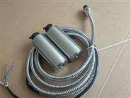 ST-3/ST-2振动速度传感器