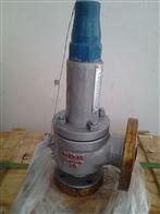 A42Y彈簧全啟封閉式高壓安全閥
