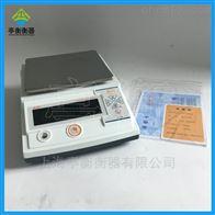 PTF-B5000电子天平,5kg电子秤精确到0.1g
