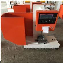 GB/T 1043-1993硬质塑料简支梁冲击试验仪