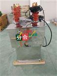 外置PT智能真空断路器ZW8-12F/630-20