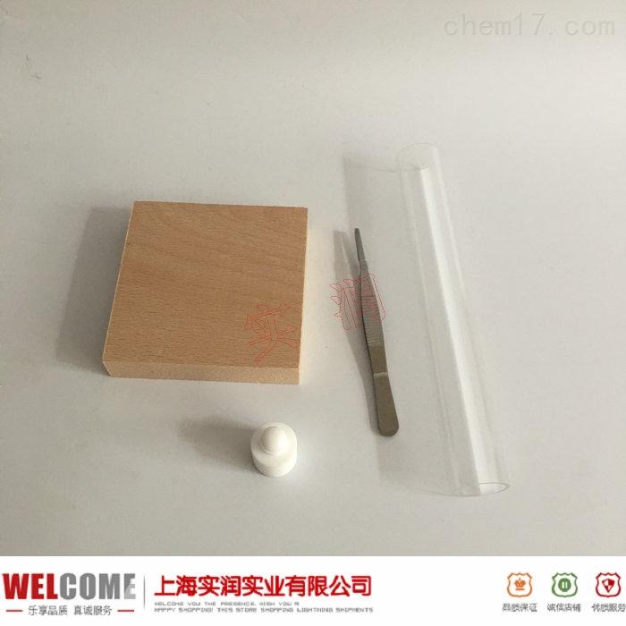 空心胶囊脆碎度测试专用20g聚四氟砝码