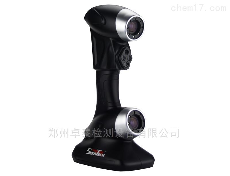 PRINCE335郑州思看双色激光手持式三维扫描仪