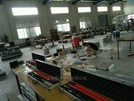 電力承裝修試五級資質類設備