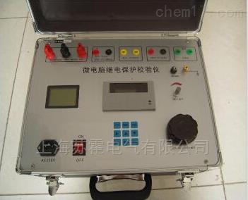 上海继电保护综合测试试验箱