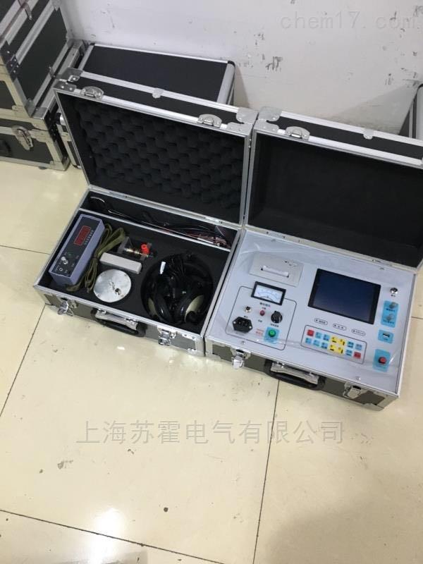 电缆故障定点 配电电缆定位仪