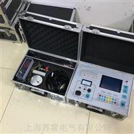 SHDLY-50ASHDLY-50A电缆故障检测仪