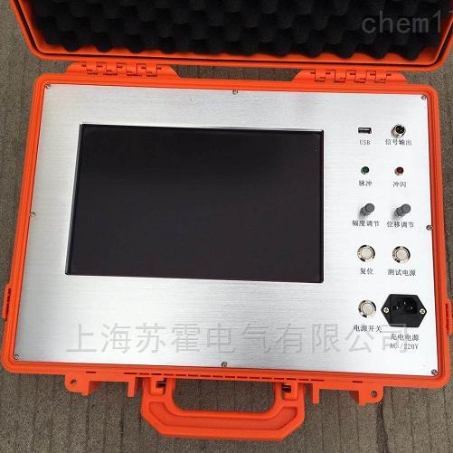电力承装修试设备|上海电力资质设备清单