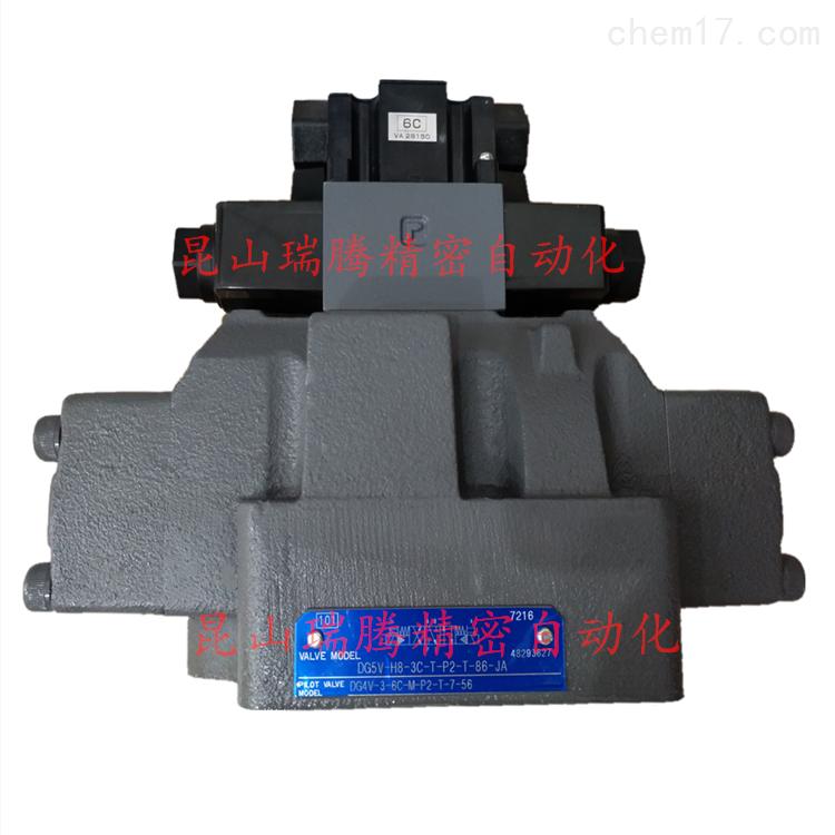 液压电磁阀DG5VC-H8-3C-T-PS2-H-84-JA750
