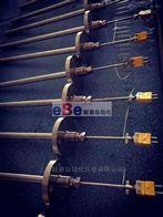 WRNK-572 WRNK2-572WRNK-571 WRNK2-571扁接插式铠装热电偶