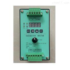 ZH1071A型行程变送器