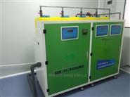 實驗室廢水處理系統廠家