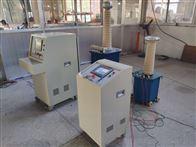 高压工频耐压机试验装置