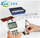 便携式磁性涂镀层测厚仪XCX-118生产厂家
