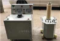 电缆交流耐压试验仪成套设备