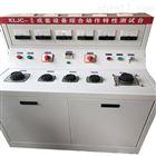 全功能高低壓開關柜通電試驗臺承修