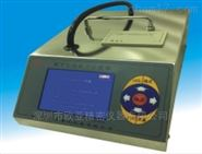 CLJ-350L激光塵埃粒子計數器-50L大流量粒子計數器