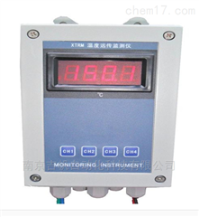 XTRM智能温度远传监测仪表