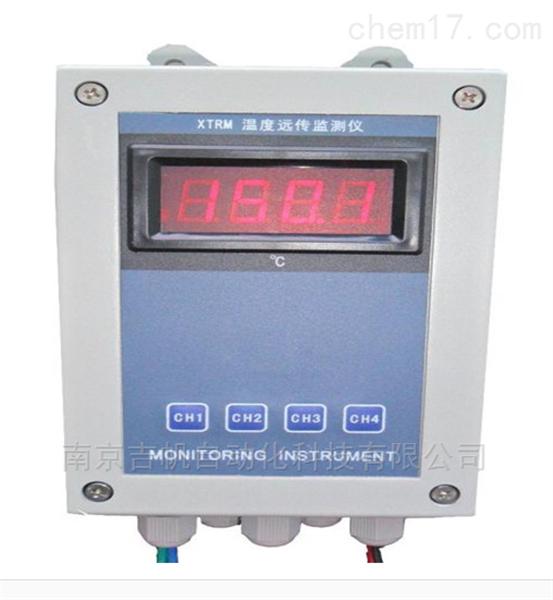 XTRM智能溫度遠傳監測儀表