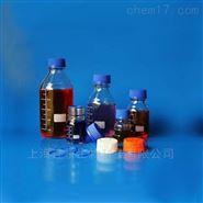羟氯喹硫酸盐5mg美国TRC原装