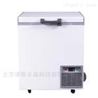 DW-65-W136超低温冷冻储存箱零下65度136升