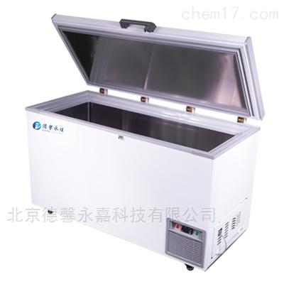 经济款-86度超低温冰箱 带锁的低温冷冻柜
