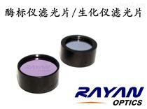 BP-M酶标仪滤光片